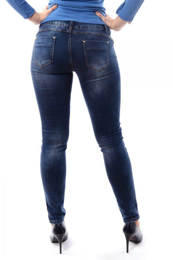 Spodnie jeansowe damskie PELOS